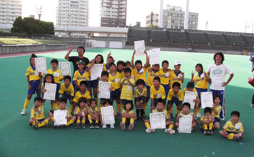スポーツ少年団まつり(2006/10/9)