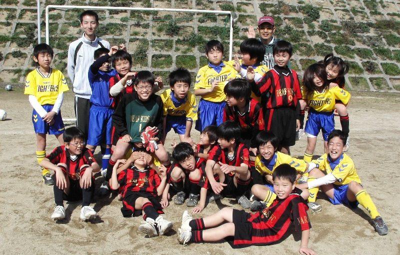 奈良デフキッズSCとの交流試合(2009/2/15)